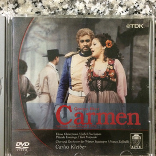歌劇『カルメン』、指揮 カルロス・クライバー (DVD)