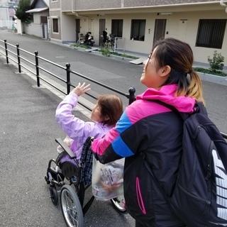 【東淀川区・上新庄・訪問介護】生活援助(時給)1,600円!身体...