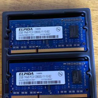 ノートパソコン用メモリ 2GB x2枚=4GB