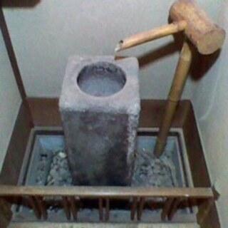 手水鉢セット ししおどしタイプ蛇口つき 手洗器