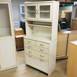 新品前板に天然木パイン材を使用した薄型食器棚。1本限定入荷。カッ...