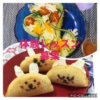 子どもさんへお料理・お菓子作り教室を体験させてみませんか😊