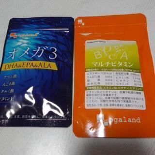 オメガ3 マルチビタミン サプリメント
