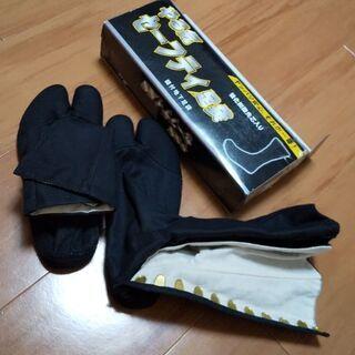 地下足袋:黒:12枚:サイズ24.0:未使用