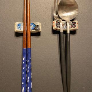 ポーリッシュポタリー 箸置き2個セット