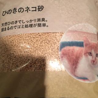 ひのきの猫砂