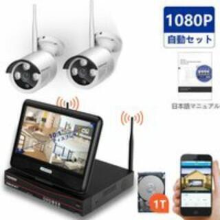 無線式監視カメラデモ及び防犯アドバイス