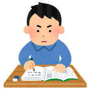 京大生による中学生・高校生の受験指導!SPI等も!