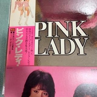 ピンクレディ LPレコード3枚組 写真集付き