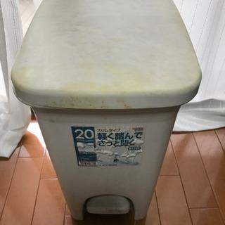 ゴミ箱 0円