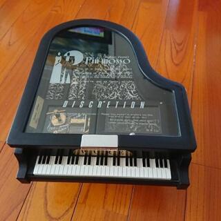 ピアノ型宝石箱💎