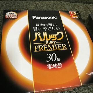Panasonic蛍光灯パルック 30形 2本組