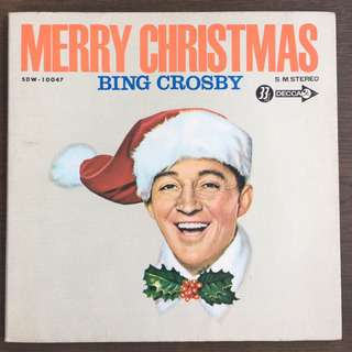 Bing Crosby - Merry Christmas EP...