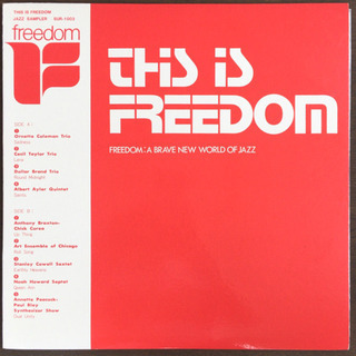 THIS IS FREEDOM LP レコード