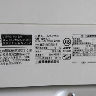 超美品ルームエアコン三菱霧ヶ峰:工事込み - 売ります・あげます