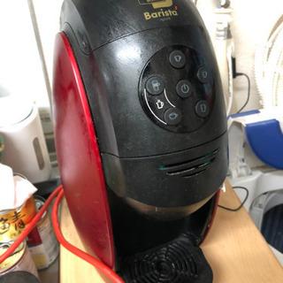 無料 バリスタ コーヒーメーカー