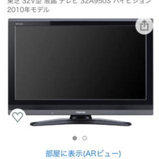 TOSHIBA 32A950S