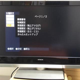 HITACHI Wooo 37型 HDD内臓液晶テレビ