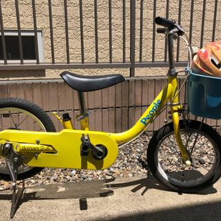 子ども用自転車&ヘルメッセットで!
