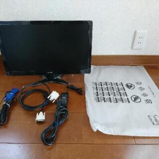 【中古】PCモニター 19.5インチ