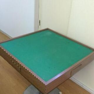 麻雀テーブル 麻雀卓 麻雀台