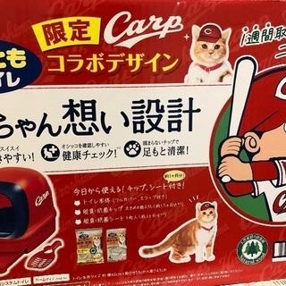 広島カープ 猫トイレ 赤ヘル 開幕記念!一つしかありません。早い...