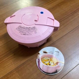 【値引き】MEYER電子レンジ圧力鍋
