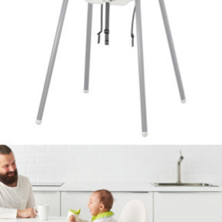 IKEAベビーチェアー(脚取り外し可能)