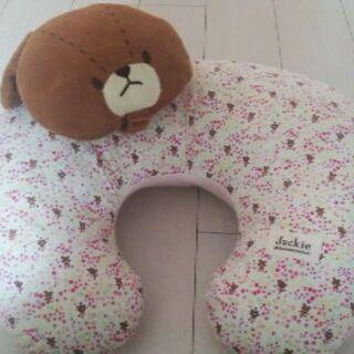 くまのジャッキーの授乳枕 腕枕付き
