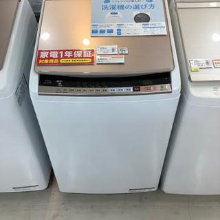 安心の1年保証付!!2019年製 HITACHI(ヒタチ)8.0...