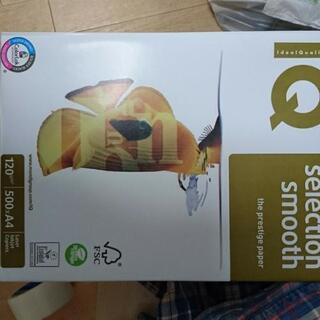 A4上質紙120g/㎡