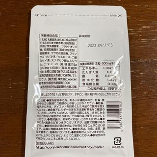 Bifiliss①麹まるごと青汁③のセット