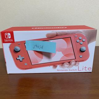 任天堂Switch Lite コーラル Nintendo Swi...