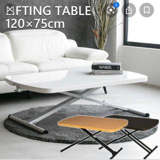 昇降式テーブル(白) 差し上げます!