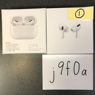 【★新品★定価以下】Apple AirPods Pro MWP2...