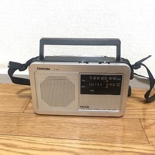 東芝ホームラジオ AM / FM 対応 ストラップ付き