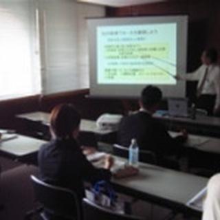 【土日祝日が休み】PM、PMO経験者募集 東京都江東区プロジェク...