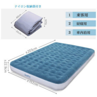 【新品】電動ポンプ付きエアベッドダブルサイズ(203×152×2...