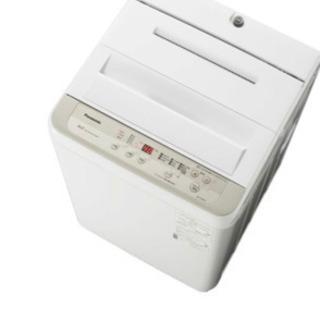 洗濯機売リます☺︎