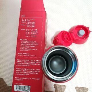 水筒 280ml 未使用