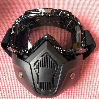 サバゲー用マスク、1度だけ使用、美品