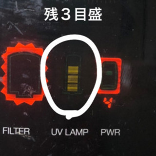 【値下げ】浄水器eスプリング 中古