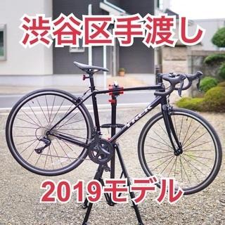 【ロードバイク】TREK DOMANE AL3 54(168-1...