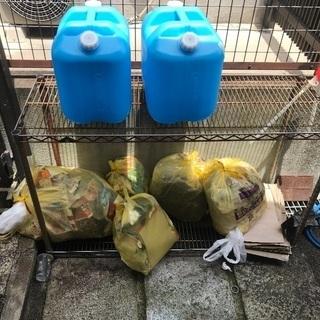 こちらの家庭ゴミ引き取ってくれる方お金払います!