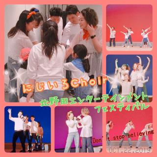 【大募集】Let's Showchoir♪ 歌おう!洋楽ポップス