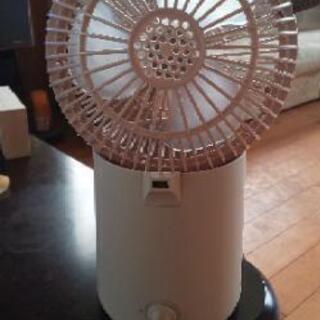 ミスト機能付きミニ扇風機