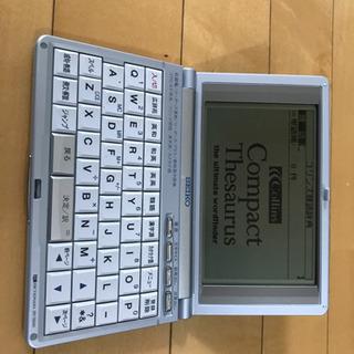 電子辞書 SEIKO SR-T6500 - 売ります・あげます