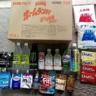 ソフトドリンク 1本50円、砂糖、カップ麺等 1個100円 <未...