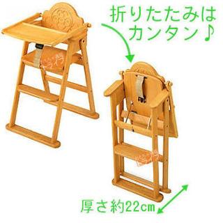 人気‼︎アンパンマン木製ハイチェアー - 熊本市