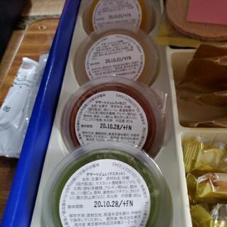 お菓子 ゼリーの詰め合わせです - 横浜市